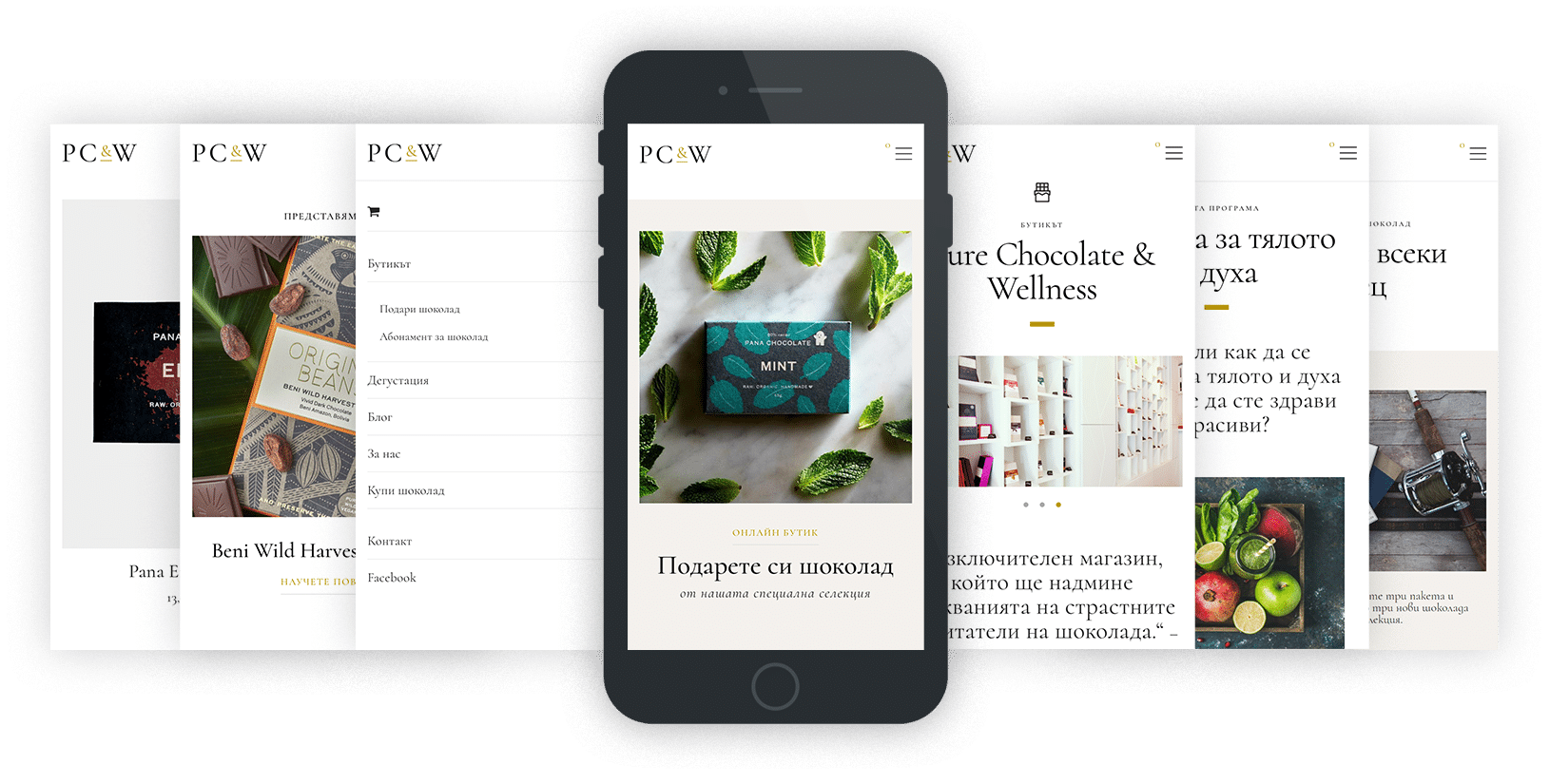 pcw-website-mobile